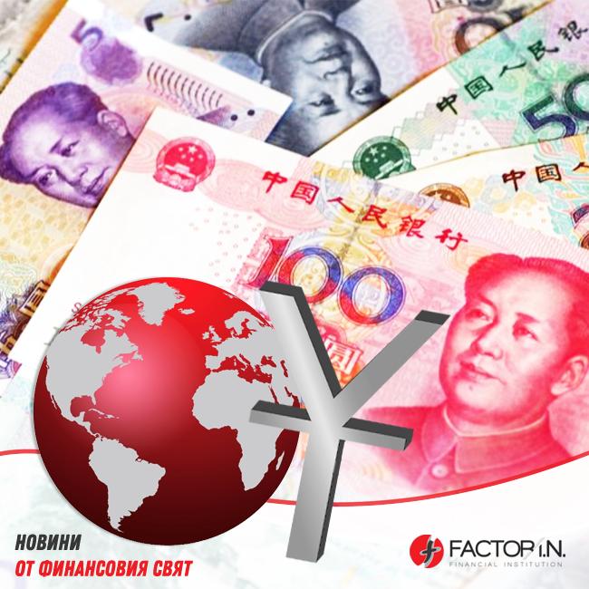 Коя е най-използвана валута в световните разплащания?